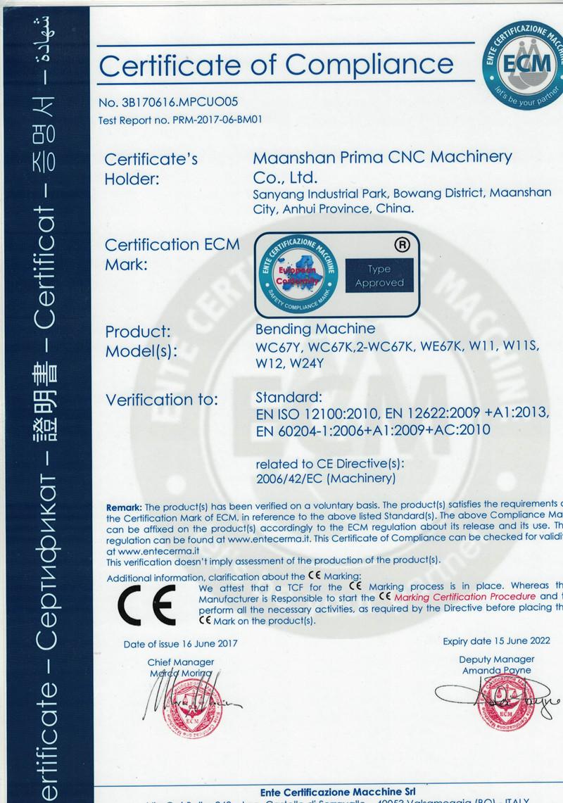 Certification – Nanjing Prima CNC Machinery Co., Ltd.