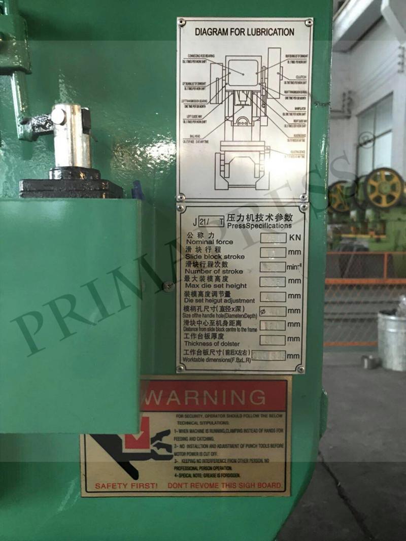 25Ton power press and 40ton punching machine – Nanjing Prima